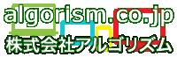 SEO塾/株式会社アルゴリズム